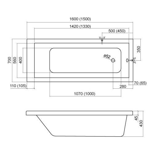 Akrilinė vonia Kubic 1600 x 700 mm, balta